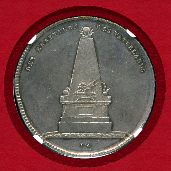 マインツターラー銀貨