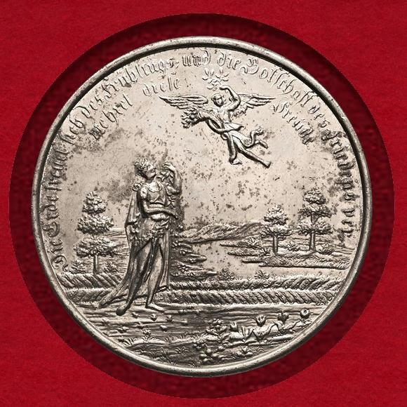 ブランデンブルクメダル